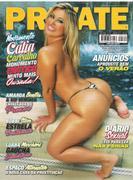 Catia Carvalho en la portada de la Revista Private Enero 2011