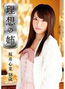 [LOL-065] ロリ専科 理想の姉 桜井心菜 18歳